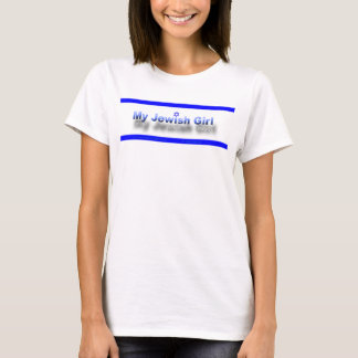 """Mein jüdisches Mädchen """"ihrs"""" offizielle T-Shirt"""