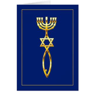 Messianisches Siegel - Blau Grußkarte