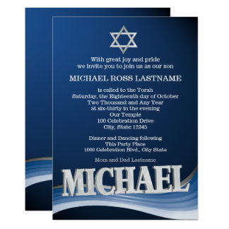 Michael-Stahlwellen-Namen-Bar Mitzvah Karte