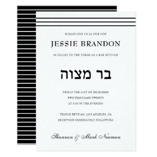 Minimales hebräisches Schwarzweiss-Bar Mitzvah 12,7 X 17,8 Cm Einladungskarte
