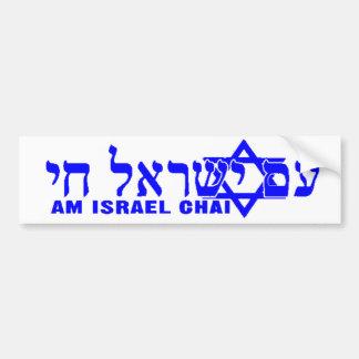 morgens yisrael Chai Autoaufkleber