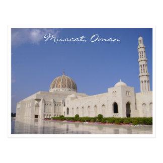 Moschee von Oman Postkarte