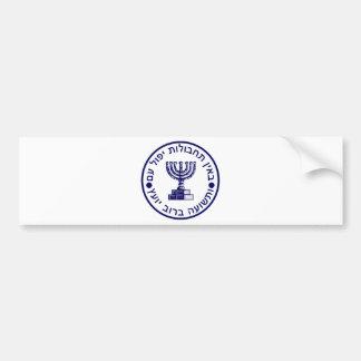 Mossad (הַמוֹסָד) Logo-Siegel Autoaufkleber