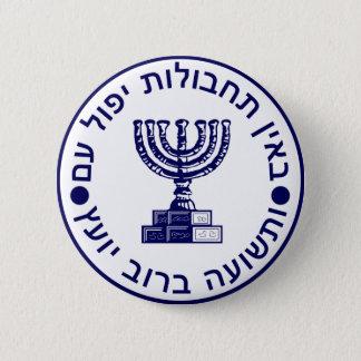Mossad (הַמוֹסָד) Logo-Siegel Runder Button 5,1 Cm