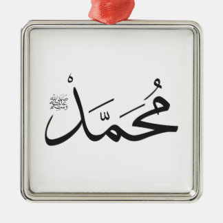 Muhammeds Name mit Salat Phrase in Thuluth Quadratisches Silberfarbenes Ornament