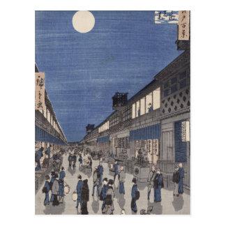 Nachtzeitansicht von Saruwaka Straße Postkarte