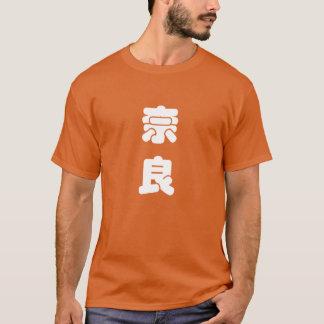 Nara 奈良 Kyoto-Shirt T-Shirt