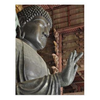 Nara kein Daibutsu Postkarte