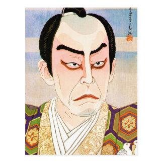 Natori Shunsen Nakamura Kichiemon kabuki Porträt Postkarte