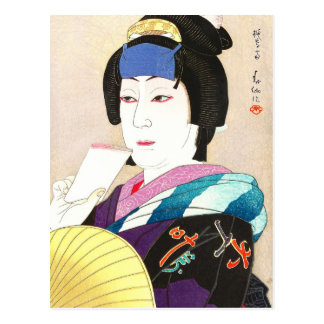 Natori Shunsen neue Kabuki Porträts - Yaegiri Postkarte