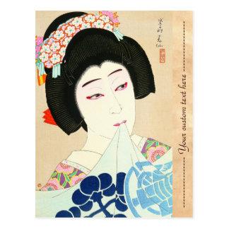 Natori Shunsen neue Porträts von Kabuki Postkarte