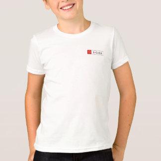Nett-Shirt Jungen 1 T-Shirt