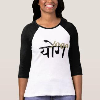 Nettes Yoga-Shirt T-shirt