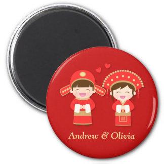 Niedliche traditioneller Chinese-Paar-Hochzeit Runder Magnet 5,1 Cm