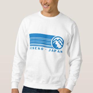 Niseko Ski Japan Sweatshirt