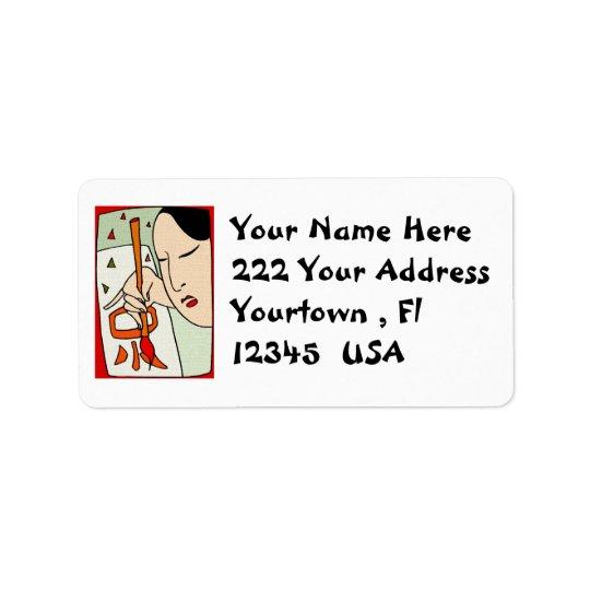 Orientalisches Entwurf Adressen-Etikett Adressaufkleber