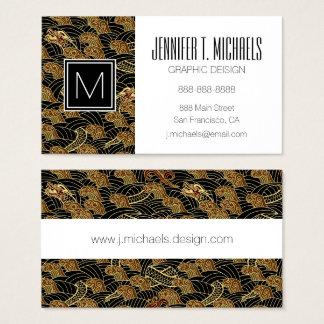 Orientalisches Seedrache-Muster Visitenkarten