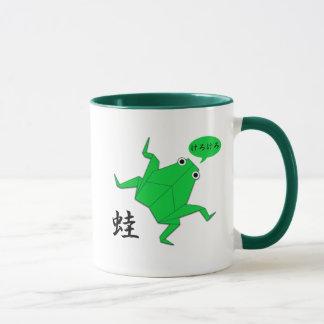 Origami Frosch-Kanji-Tasse Tasse