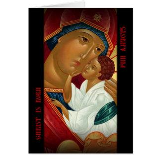 Orthodoxe Weihnachtskarten (russische Art) Grußkarte