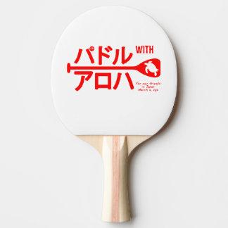 Paddel mit Aloha - Klingeln Pong Paddel - Tischtennis Schläger