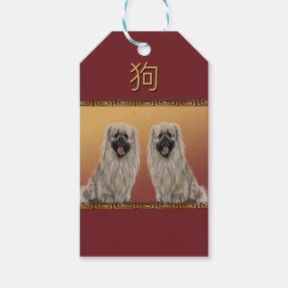 Pekingese auf asiatischem Entwurfs-Chinesischem Geschenkanhänger