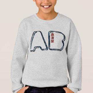 Persönlichkeit der Blutgruppe-AB - Farbe Sweatshirt