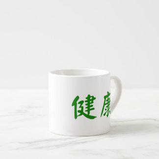 Positive chinesische Schriftzeichen - Gesundheit Espressotasse
