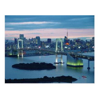 Postcard Tokyo Obaida, Tokyo, Japan Postkarte