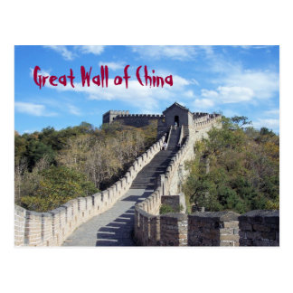 POSTKARTE - große Wand der China