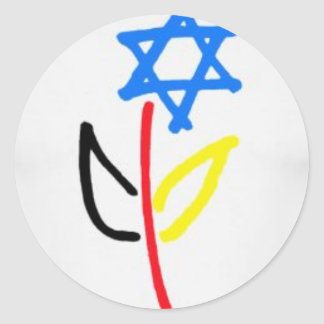 Pro Israel Runder Aufkleber