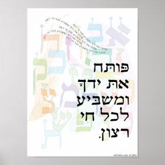 """Psalm-145:16 """"Sie öffnen Ihre Hand"""" Poster"""