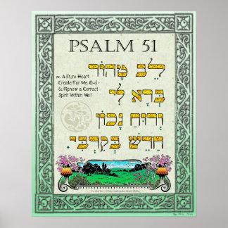 Psalm-51:12 ~ hebräisch, englisch und poster