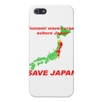 RETTEN SIE JAPAN iPhone 5 SCHUTZHÜLLEN