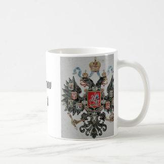Romanov-Wappen, Romanov-Wappen, Romanov-Wappen Tasse