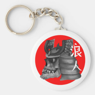 Ronin Samurai-Japan-Flagge Standard Runder Schlüsselanhänger