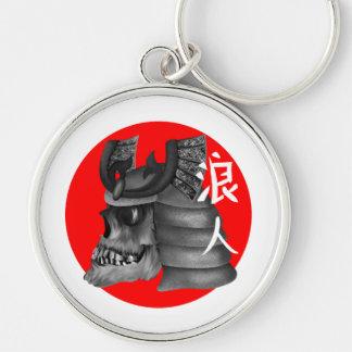 Ronin Samurai-Japaner-Flagge Silberfarbener Runder Schlüsselanhänger