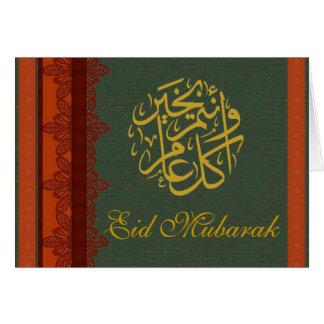 Roter Grün- und Goldbrokat Eid Mubarak Mitteilungskarte