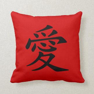 Rotes schwarzes chinesisches Liebe-Symbol Zierkissen