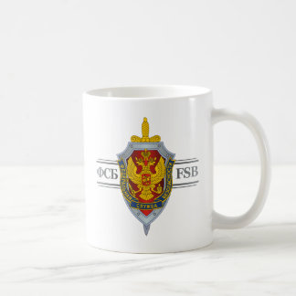 Russe FSB Kaffeetasse