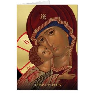 Russische orthodoxe Weihnachtsikonen-Karten Grußkarte
