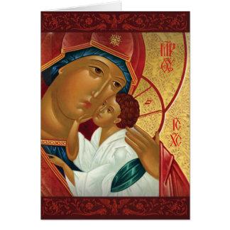 Russische orthodoxe Weihnachtskarte - goldenes Grußkarte