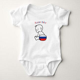 Russisches Baby Babybody