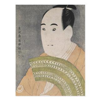 Sawamura Sojuro III in der Rolle von Ogishi Postkarte