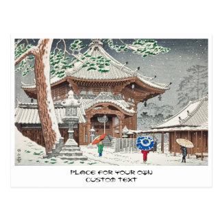Schneien Sie in Endo Tempel Nara Takeji Fujishima Postkarte