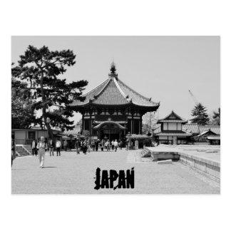 Schrein in Nara, Japan Postkarte