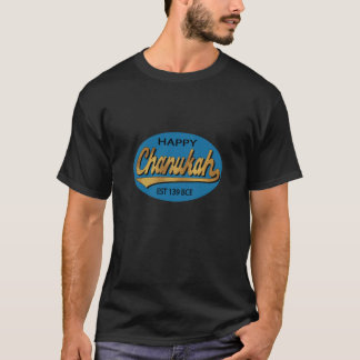 "Schwarzer T - Shirt Chanukkas ""Chanukah Retro Est"