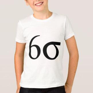 Sechs Sigma (Mageres sechs Sigma) T-Shirt