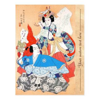 Sechsunddreißig Kabuki Schauspieler-Porträts - Postkarte