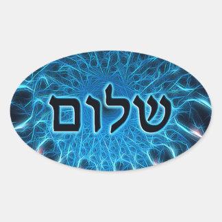 Shalom auf blauem Fraktal Ovaler Aufkleber