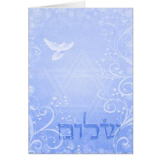 Shalom Tauben-blaue Strudel-Karte Grußkarte